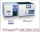 科研级多检测器凝胶色谱系统GPC/SEC-Viscotek TDAmax